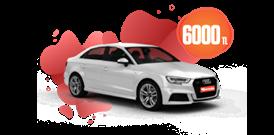 Audi A3 Hatchback Benzinli Otomatik veya benzeri Aylık 6000 TL Araç Kiralama Kampanyası