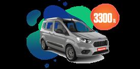 Ford Tourneo Courier ve benzeri, aylık sadece 3300 TL! Araç Kiralama Kampanyası
