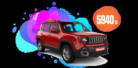 Jeep Renegade Dizel, Otomatik ve benzeri, KDV Dahil Aylık Sabit 5940 TL Araç Kiralama Kampanyası