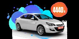 Opel Astra Dizel Otomatik ve benzeri, Aylık Sadece 4440 TL Araç Kiralama Kampanyası