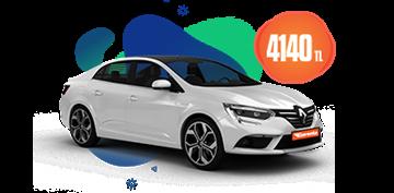 Renault Megane Aylık Sadece 4.140 TL Araç Kiralama Kampanyası