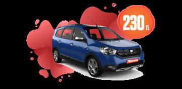 Dacia Lodgy Dizel Manuel ve benzeri Hafta İçi ve Hafta Sonu Günlük 230 TL Araç Kiralama Kampanyası