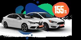 Dizel, Otomatik Araçlar Günlük Sadece 155 TL Araç Kiralama Kampanyası