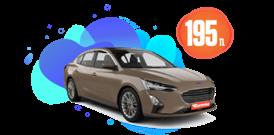 Ford Focus Dizel, Otomatik veya benzeri Günlük 195 TL Araç Kiralama Kampanyası