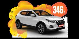 Nissan Qashqai Benzinli, Otomatik Günlük Sadece 346 TL! Araç Kiralama Kampanyası
