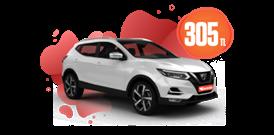 Nissan Qashqai Benzinli, Otomatik Günlük 305 TL Araç Kiralama Kampanyası