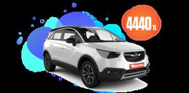 Opel Crossland X Dizel Manuel ve benzeri KDV Dahil Aylık Sadece 4440 TL Araç Kiralama Kampanyası
