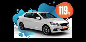 Peugeot 301 Dizel, Manuel Günlük 119 TL Araç Kiralama Kampanyası