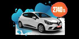 Renault Clio Dizel , Manuel veya benzeri, KDV Dahil Aylık Sadece 2.740 TL Araç Kiralama Kampanyası