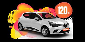 Renault Clio Benzinli, Manuel Günlük 120 TL Araç Kiralama Kampanyası
