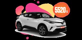 Toyota C-HR Hybrid Aylık 5520 TL Araç Kiralama Kampanyası