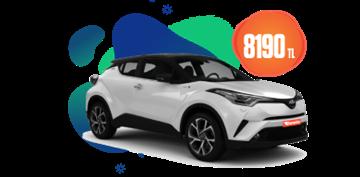 Toyota C-HR Hibrit, Otomatik Aylık 8.190 TL Araç Kiralama Kampanyası