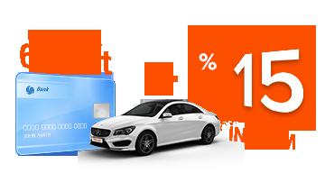 Garenta %15 İndirim Araç Kiralama Kampanyası